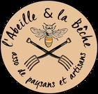 Site de l'abeille et la bêche